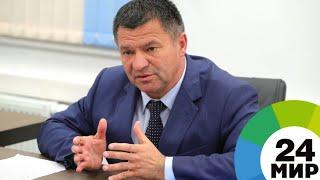 Тарасенко может оказаться от участия в повторных выборах главы Приморья - МИР 24