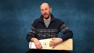 Урок №7. Самоучитель игры на русских гуслях