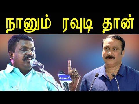 tamil news   thirumavlavan speech about pmk and anbumani   tamil news live   redpix