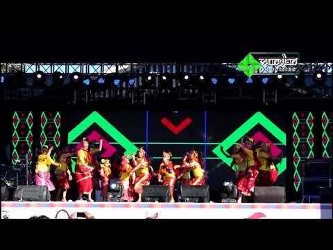 Kutu ma Kutu Dance Performed by Himalayan Cine Guild, Teesta Rangeet Tourism Festival 2017