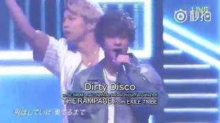 DIRTY DISCO | The Rampage from Exile Tribe | The Music Day