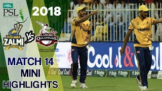vuclip Short Highlights | Lahore Qalandars Vs Peshawar Zalmi  | Match 14 | 3rd March | HBL PSL 2018