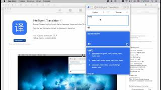 видео Lingvo – обзор переводчика для Mac (конкурс!)