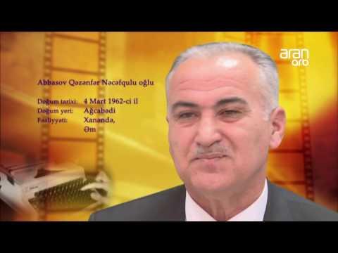 Qəzənfər Abbasov - Uğur yolu