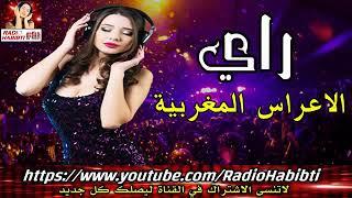 Aghani Ray chaabi 9sara nyda m3a dj taghzout اجمل اغاني راي 2019