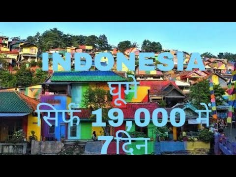 Indonesia in just Rs19,000 For 7 Days  (Jakarta,Bali)