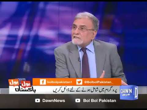 Bol Bol Pakistan - 28 March, 2018 - Dawn News