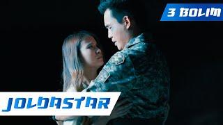 Joldastar 3 серия Bir Toqsan Бір Тоқсан