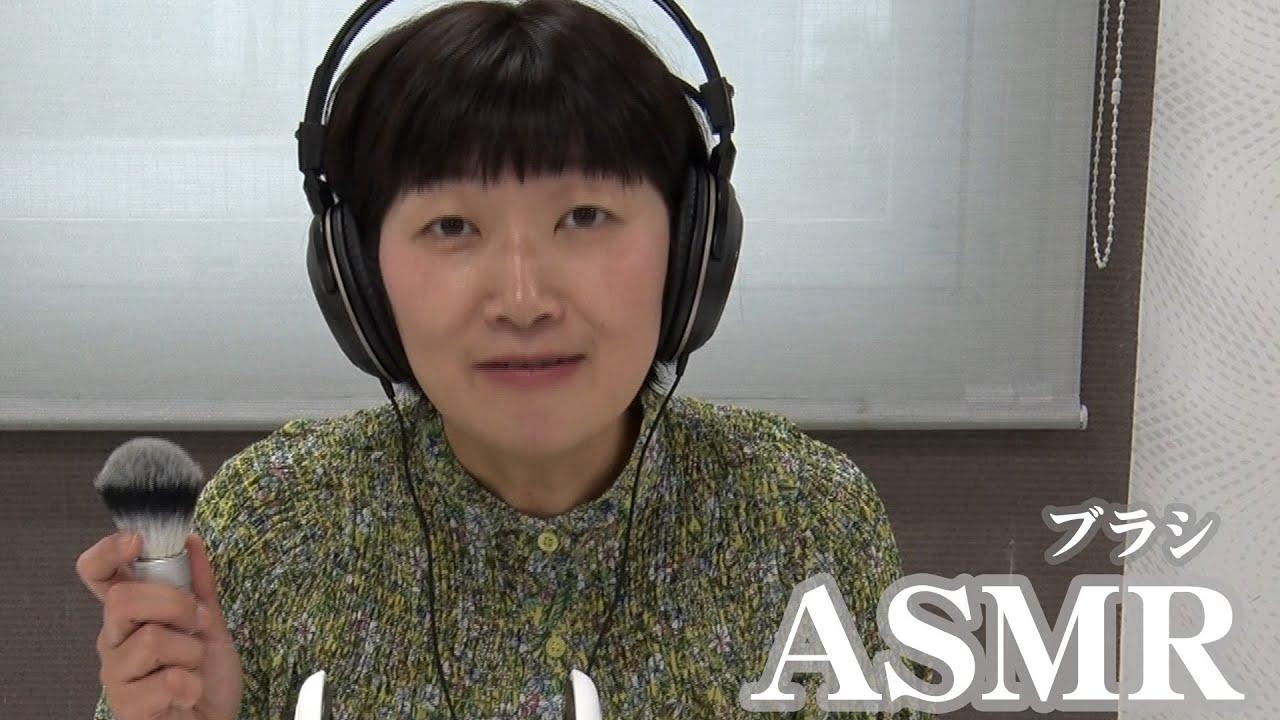 【ASMR】ブラシでゴシゴシゴシゴシ【川村エミコ】/brush sound