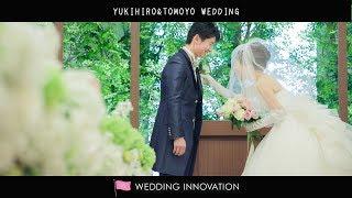 YUKIHIRO & TOMOYO wedding produced by WEDDINGINNOVATION