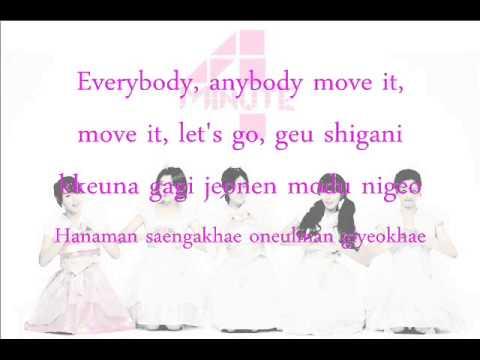 4minute invitation romanized lyrics youtube 4minute invitation romanized lyrics stopboris Choice Image