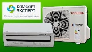 Настенный кондиционер Toshiba RAS-10N3KV-E / RAS-10N3AV-E. Видео обзор.(Настенный кондиционер Toshiba RAS-10N3KV-E / RAS-10N3AV-E - http://komfortexpert.ru/shop/product/toshiba-ras-10n3kv-e-ras-10n3av-e Звоните прямо ..., 2014-03-07T14:33:40.000Z)