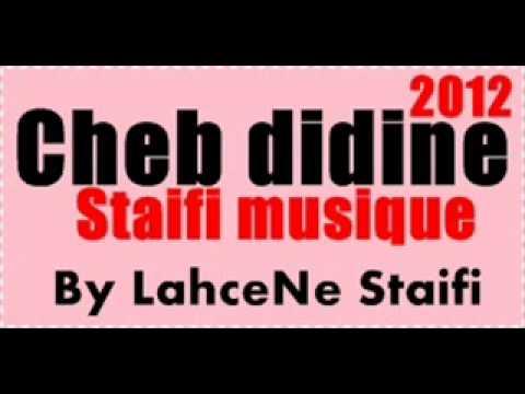 DIDINE TÉLÉCHARGER 2012 ALBUM