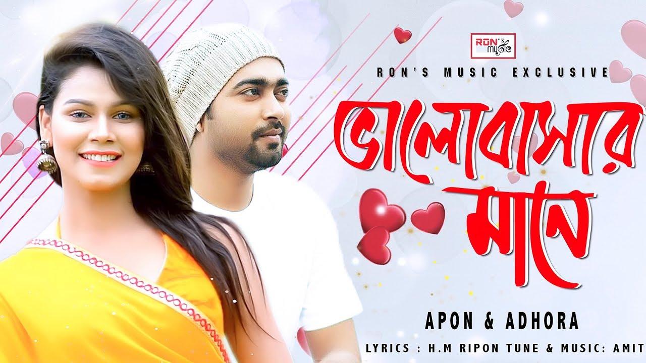 OiiMp3.com - Download Bollywood | Hindi, Punjabi, Tamil ...