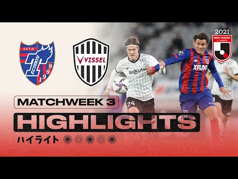 Tokyo Kobe Goals And Highlights