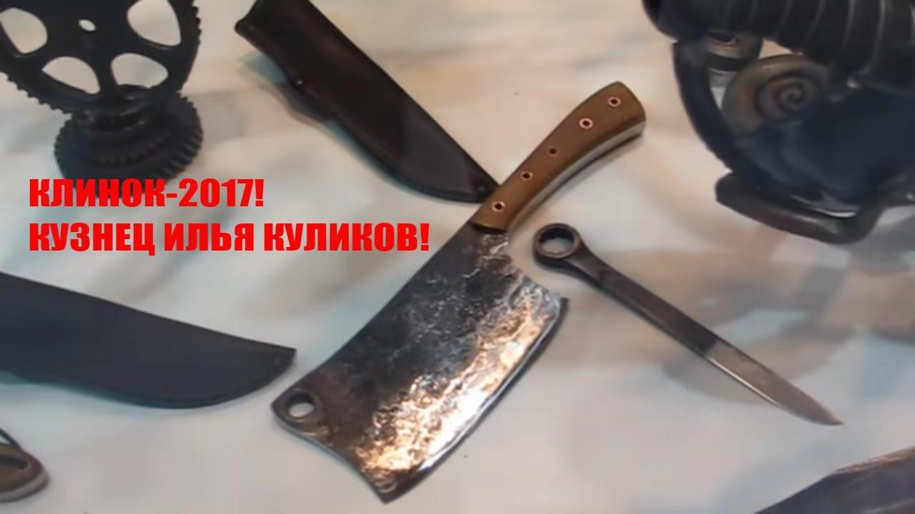 Складной нож из дамасской стали - ШОК! - YouTube