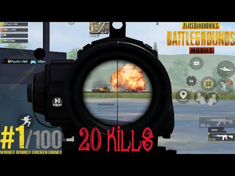fun-time-in-erangel-|-20-kills-|-pubg-mobile-|