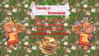 праздник мордовской кухни(, 2016-08-24T20:03:48.000Z)