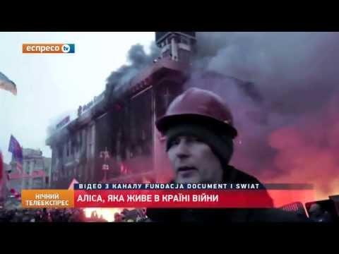 Документальный фильм о майдане и трагедии в Одессе покажут