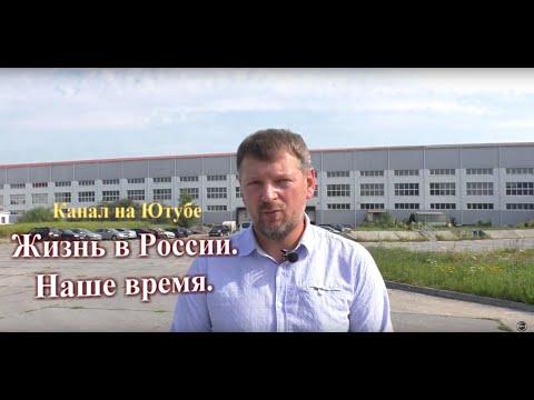 Известный блогер на заводе Baltmotors. Производство мотобуксировщиков Barboss.