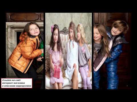 бенетон магазин одежды детский