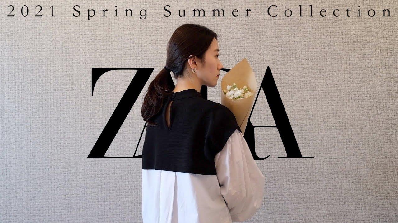 【ZARA新作】ザラ凄い…。春夏の新作が超可愛いのに超安い件。。。153cm!part③
