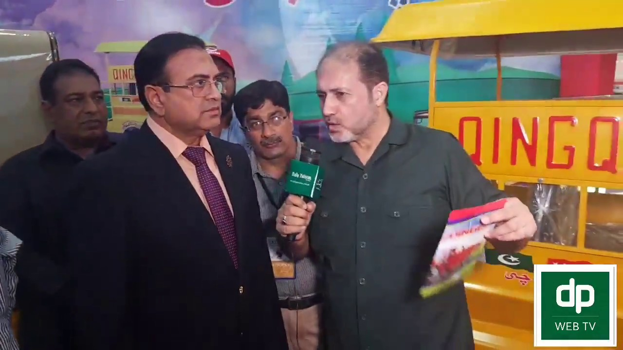Daily Pakistan Live from Qingqi Auto Rickshaw Launching Ceremony