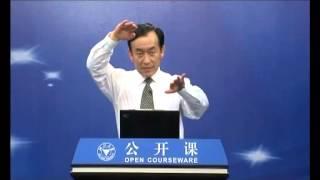 浙江大学:食品安全与营养 第6讲 膳食营养与非传染性流...