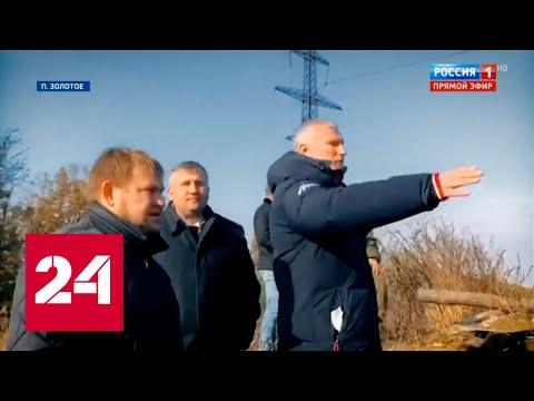 Визит российского депутата в Золотое вызвал истерию на Украине. 60 минут от 05.11.2019