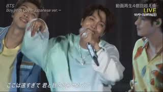 【BTS】190706 Boy with luv japanese ver[THE MUSIC DAY 2019]高画質