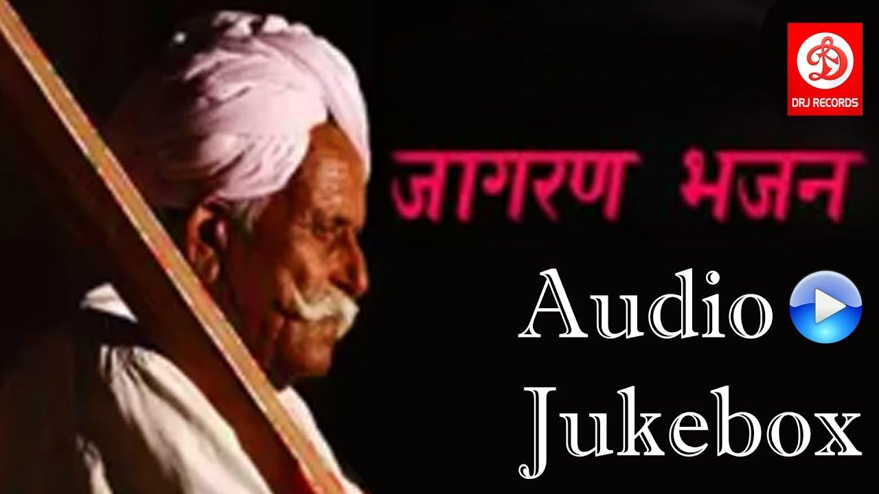 amrapur bhajan audio
