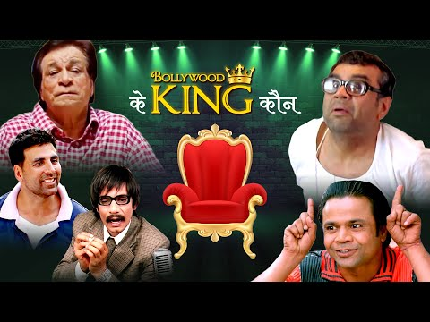 Best of Bollywood Comedy Scenes | Rajpal Yadav - Johnny Lever - Paresh Rawal -  Akshay Kumar