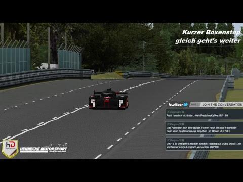 Free Practice 1 - World Sportscar Championship 17/18 - 12 Hours of Dubai - Onboard Live Stream