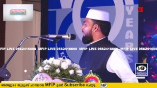 KABEER BAQAVI  MANARKAD CHURCH SPEECH LIVE 23/12/2017