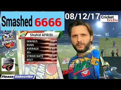Shahid Afridi once again Smashed 4 Sixes in Bpl 1st Qualifer 08/12/17