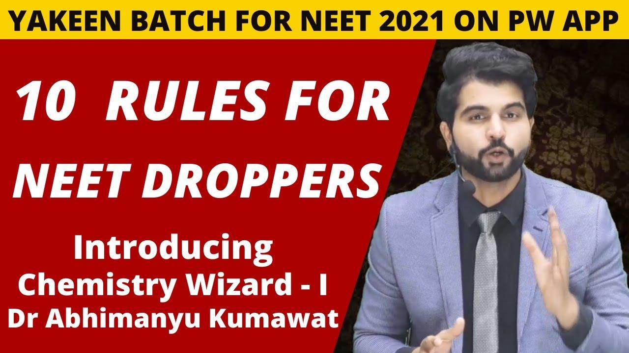 Best Strategy for NEET2021 || 10 Rules for NEET Aspirants ||  Dr Abhimanyu Kumawat Sir -YAKEEN BATCH
