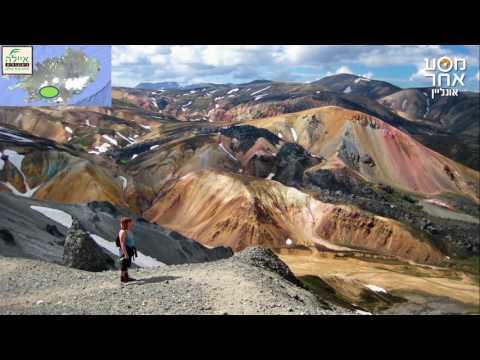 מסע TV   איסלנד