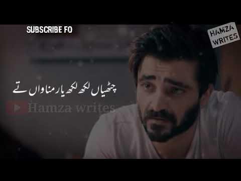 alif-drama-ost(lyrics-whatsapp-status)hamza-writes