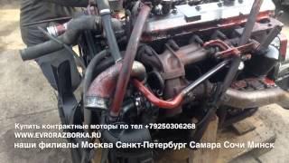 Iveco Eurocargo 8060.45B 177л.с(Контрактный мотор привезен из Европы в наличии купить этот или другой мотор по тел +79250306268 WWW.EVRORAZBORKA.RU., 2014-10-09T13:28:45.000Z)