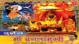 Darshan Maa Baglamukhi Yatra Aarti & Historical Facts
