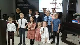 Дети славят Бога! Христос Воскрес!