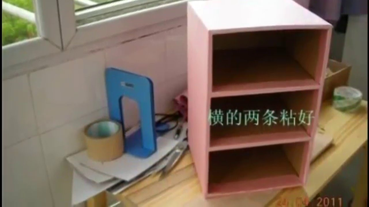 Картонный комод из коробок своими руками фото 931