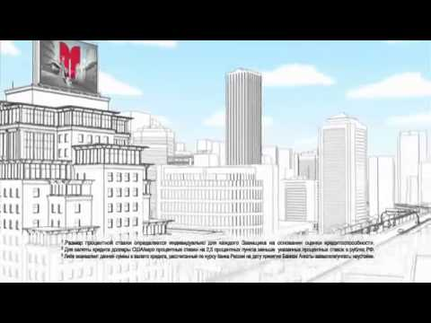 московский банк онлайн заявка займы срочные долгосрочные