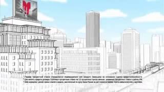 Кредит наличными   Банк Москвы кредит онлайн заявка(, 2014-06-20T16:06:20.000Z)