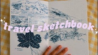 🌿Sketches from Scotland · a tour 🌿