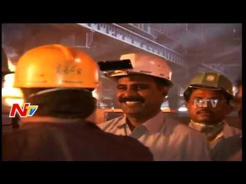 Daily Life Of Vizag Steel Plant Employees    Idi Jeevitham    NTV