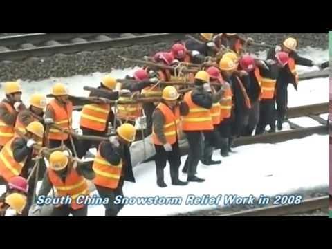 China Railway Engineering Corporation (CREC) 中国中铁