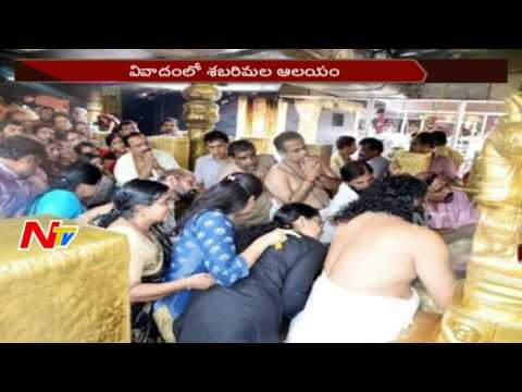 Sabarimala Temple in Controversy || Women in Temple || Kerala || NTV