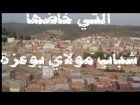 Moulay Bouazza Almassira 00
