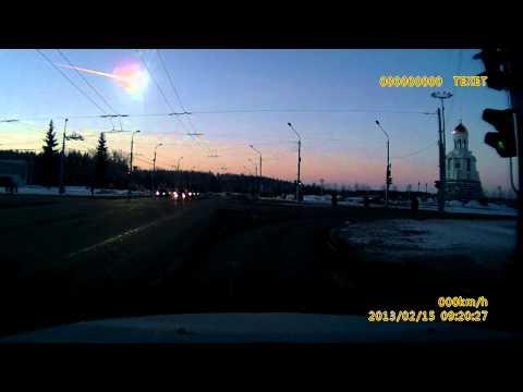 Взрыв метеорита над...